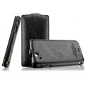 IMAK The Count leather Cases Luxury Holster Covers for Sony Ericsson Xperia Arc LT15i X12 LT18i - Black (High transparent screen protector)