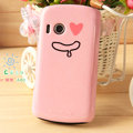 Nillkin Mood Hard Cases Skin Covers for Lenovo A60 - Pink (High transparent screen protector)