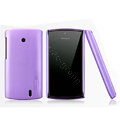 Nillkin Super Matte Hard Cases Skin Covers for Lenovo A68E - Purple (High transparent screen protector)