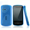 Nillkin Super Matte Rainbow Cases Skin Covers for Lenovo A60 - Blue (High transparent screen protector)