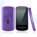 Nillkin Super Matte Rainbow Cases Skin Covers for Lenovo A60 - Purple (High transparent screen protector)