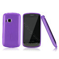 Nillkin Super Matte Rainbow Cases Skin Covers for Lenovo P70 - Purple (High transparent screen protector)