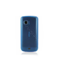 Nillkin Super Matte Rainbow Soft Cases Covers for Nokia C5-03 - Blue (High transparent screen protector)