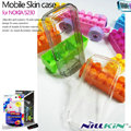 Nillkin Transparent Rainbow Soft Cases Covers for Nokia 5230 - Black (High transparent screen protector)