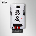 Nillkin Unique Hard Cases Skin Covers for Samsung Galaxy Note i9220 N7000 i717 - White (High transparent screen protector)