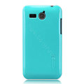 Nillkin Colorful Hard Cases Skin Covers for Huawei C8810 - Blue (High transparent screen protector)