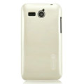 Nillkin Colorful Hard Cases Skin Covers for Huawei C8810 - White (High transparent screen protector)