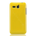 Nillkin Colorful Hard Cases Skin Covers for Huawei C8810 - Yellow (High transparent screen protector)