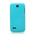Nillkin Colorful Hard Cases Skin Covers for Huawei C8812 - Blue (High transparent screen protector)