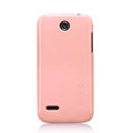 Nillkin Colorful Hard Cases Skin Covers for Huawei C8812 - Pink (High transparent screen protector)