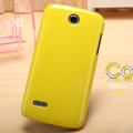 Nillkin Colorful Hard Cases Skin Covers for Huawei C8812 - Yellow (High transparent screen protector)