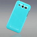Nillkin Colorful Hard Cases Skin Covers for Huawei U8860 Honor M886 Glory - Blue (High transparent screen protector)