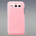 Nillkin Colorful Hard Cases Skin Covers for Huawei U8860 Honor M886 Glory - Pink (High transparent screen protector)