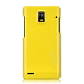Nillkin Colorful Hard Cases Skin Covers for Huawei U9200 Ascend P1 - Yellow (High transparent screen protector)