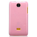 Nillkin Colorful Hard Cases Skin Covers for K-touch W619 - Pink (High transparent screen protector)