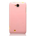 Nillkin Colorful Hard Cases Skin Covers for K-touch W806 - Pink (High transparent screen protector)