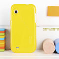 Nillkin Colorful Hard Cases Skin Covers for Lenovo LePhone A580 S850e - Yellow (High transparent screen protector)
