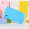 Nillkin Colorful Hard Cases Skin Covers for Lenovo LePhone S680 - Blue (High transparent screen protector)