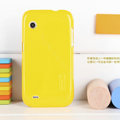 Nillkin Colorful Hard Cases Skin Covers for Lenovo LePhone S680 - Yellow (High transparent screen protector)