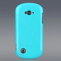 Nillkin Colorful Hard Cases Skin Covers for Lenovo S2 - Blue (High transparent screen protector)
