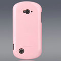 Nillkin Colorful Hard Cases Skin Covers for Lenovo S2 - Pink (High transparent screen protector)