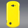 Nillkin Colorful Hard Cases Skin Covers for Lenovo S2 - Yellow (High transparent screen protector)