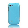Nillkin Colorful Hard Cases Skin Covers for Lenovo S760 - Blue (High transparent screen protector)