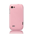 Nillkin Colorful Hard Cases Skin Covers for Lenovo S760 - Pink (High transparent screen protector)