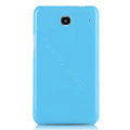 Nillkin Colorful Hard Cases Skin Covers for Lenovo S880 - Blue (High transparent screen protector)