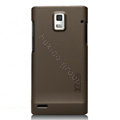 Nillkin Super Matte Hard Cases Skin Covers for Huawei U9200 Ascend P1 - Brown (High transparent screen protector)