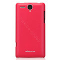 Nillkin Super Matte Hard Cases Skin Covers for K-touch W808 - Rose (High transparent screen protector)