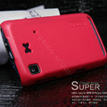 Nillkin Super Matte Hard Cases Skin Covers for Lenovo LePhone S560 - Rose (High transparent screen protector)