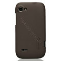 Nillkin Super Matte Hard Cases Skin Covers for Lenovo S760 - Brown (High transparent screen protector)