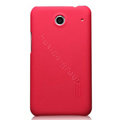 Nillkin Super Matte Hard Cases Skin Covers for Lenovo S880 - Rose (High transparent screen protector)