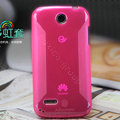 Nillkin Super Matte Rainbow Cases Skin Covers for Huawei C8812 - Pink (High transparent screen protector)