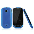 Nillkin Super Matte Rainbow Cases Skin Covers for Huawei U8520 - Blue (High transparent screen protector)