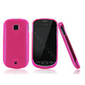 Nillkin Super Matte Rainbow Cases Skin Covers for Huawei U8520 - Pink (High transparent screen protector)