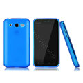 Nillkin Super Matte Rainbow Cases Skin Covers for Huawei U8860 Honor M886 Glory - Blue (High transparent screen protector)