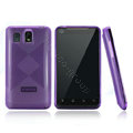 Nillkin Super Matte Rainbow Cases Skin Covers for K-touch E800 - Purple (High transparent screen protector)