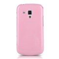 Nillkin Colorful Hard Cases Skin Covers for Samsung S7562 Galaxy S Duos - Pink (High transparent screen protector)