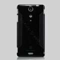 Nillkin Super Matte Rainbow Cases Skin Covers for Sony Ericsson LT29i Xperia Hayabusa Xperia GX/TX - Black (High transparent screen protector)
