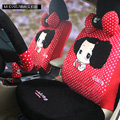 Fashion ddung Leopard Cartoon Universal Auto Car Seat Covers Short velvet 18pcs - Red