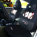 Fashion mexi monkey Cartoon Universal Auto Car Seat Covers Short velvet 18pcs - Black