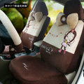 Fashion mexi monkey Cartoon Universal Auto Car Seat Covers Short velvet 18pcs - Coffee