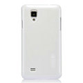 Nillkin Colorful Hard Cases Skin Covers for BBK vivo S12 - White (High transparent screen protector)