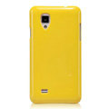 Nillkin Colorful Hard Cases Skin Covers for BBK vivo S12 - Yellow (High transparent screen protector)