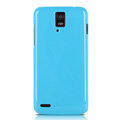 Nillkin Colorful Hard Cases Skin Covers for Huawei U9510 Ascend D1 - Blue (High transparent screen protector)