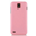 Nillkin Colorful Hard Cases Skin Covers for Huawei U9510 Ascend D1 - Pink (High transparent screen protector)