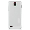 Nillkin Colorful Hard Cases Skin Covers for Huawei U9510 Ascend D1 - White (High transparent screen protector)