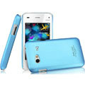 IMAK Ultrathin Matte Color Covers Hard Cases for BBK vivo S3 - Blue (High transparent screen protector)